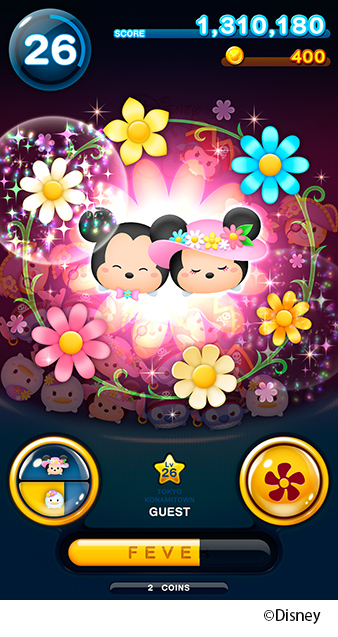 Disney Tsum Tsum Disneytsumtsum_09