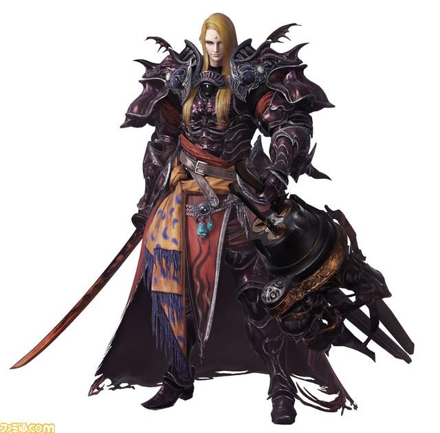 Dissidia Final Fantasy - Page 3 Dissidia_184