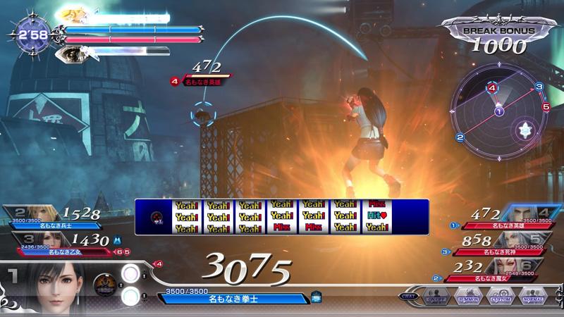 Dissidia Final Fantasy - Page 3 Dissidia_193