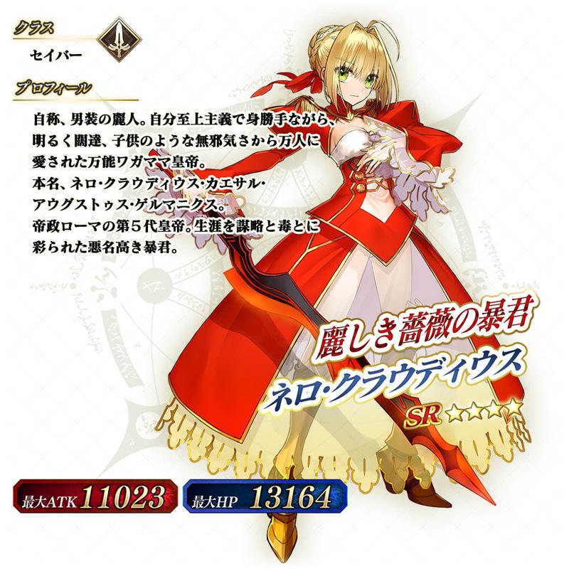 Fate/Grand Order Arcade - Page 2 Fgoa_172