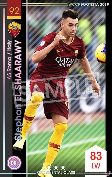 WCCF FOOTISTA 2019 Footista19_49