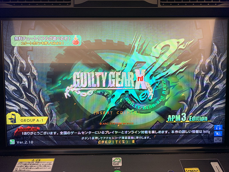 Guilty Gear Xrd REV 2 Ggxrdrev2_24