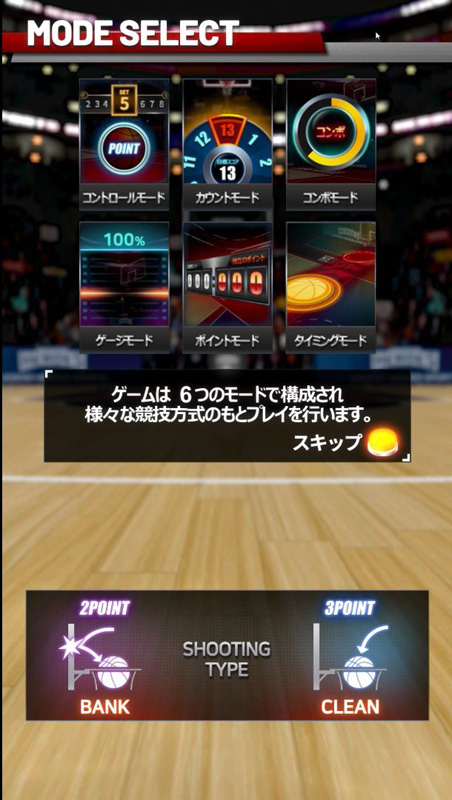 Legend Basketball Legendbasket_03