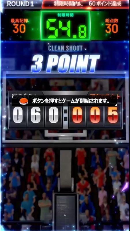 Legend Basketball Legendbasket_06
