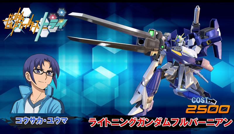 Mobile Suit Gundam Extreme Versus 2 Msgevs2_36