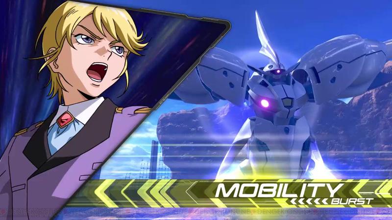Mobile Suit Gundam Extreme Versus 2 Msgevs2_70