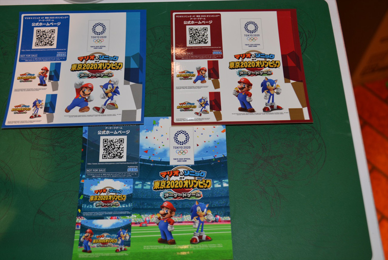Mario & Sonic at Tokyo 2020 Olympics Mstokyo_07