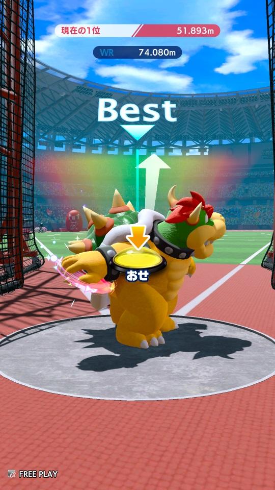 Mario & Sonic at Tokyo 2020 Olympics Mstokyo_13