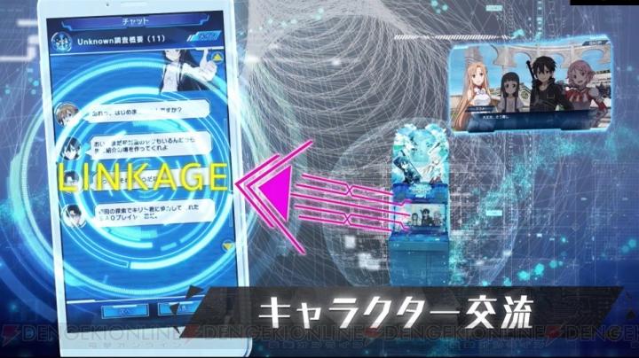 Sword Art Online Arcade: Deep Explorer  Saoac_32