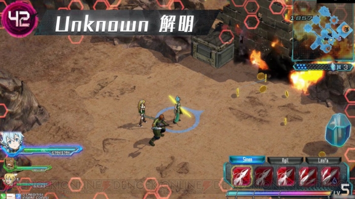 Sword Art Online Arcade: Deep Explorer  Saoac_33