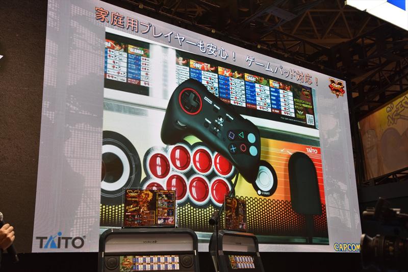 Street Fighter V Type Arcade Sfv_09
