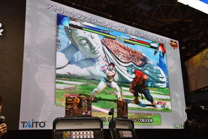 Street Fighter V Type Arcade Sfv_10