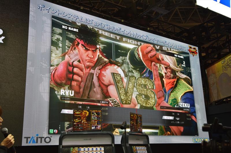 Street Fighter V Type Arcade Sfv_11