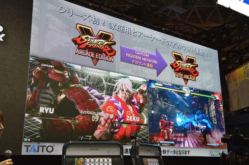 Street Fighter V Type Arcade Sfv_12