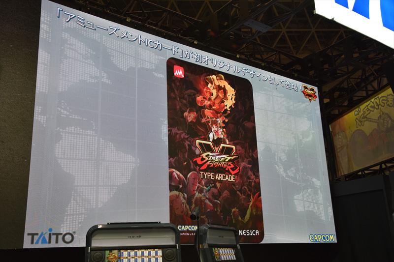 Street Fighter V Type Arcade Sfv_18