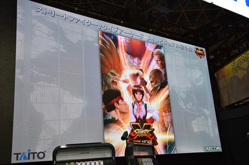 Street Fighter V Type Arcade Sfv_19