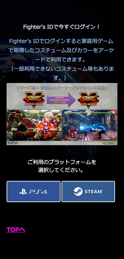 Street Fighter V Type Arcade Sfv_21