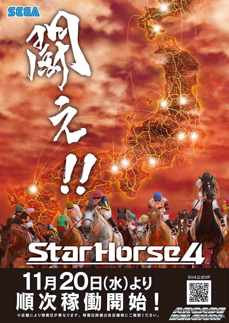 Star Horse 4 Sh4_05
