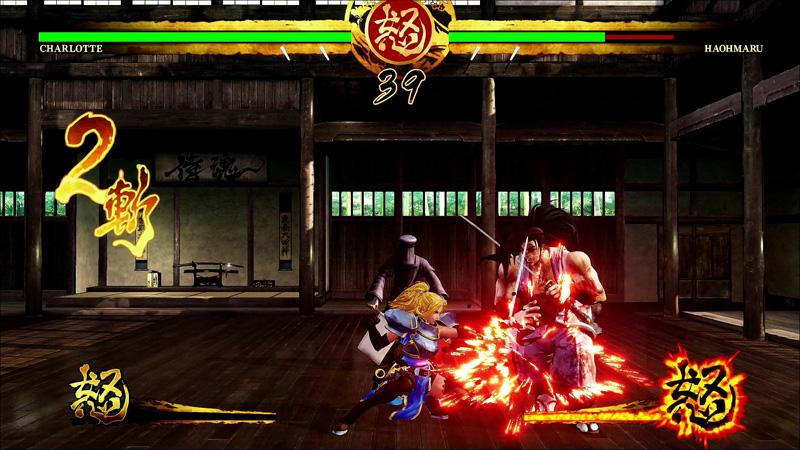 Samurai Spirits Ss_28