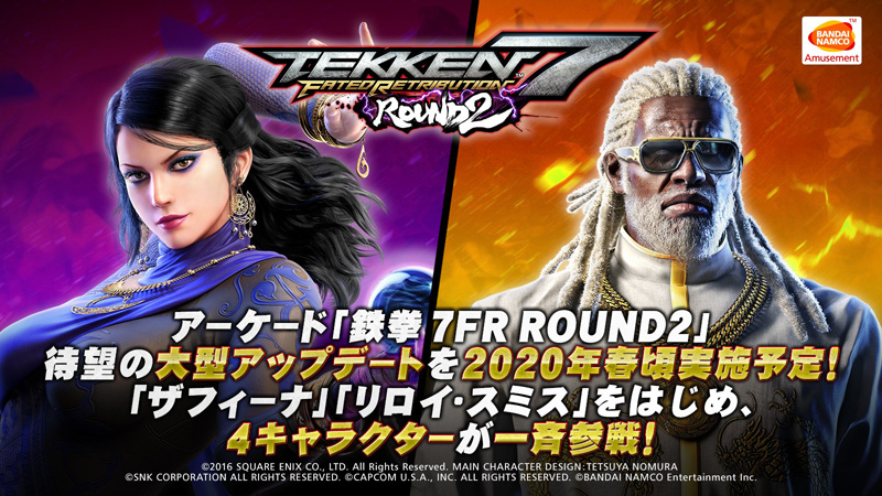 Tekken 7 Fated Retribution Round 2 T7frr2_03