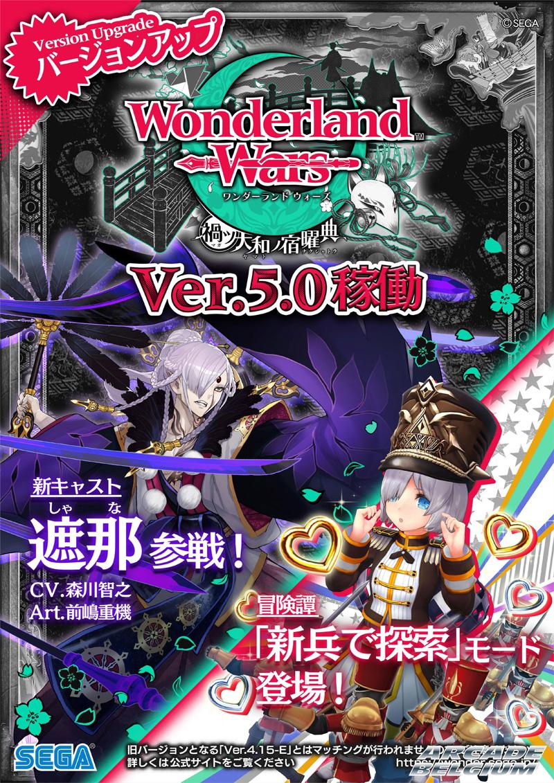 Wonderland Wars - Page 2 Wonderland_v5_01