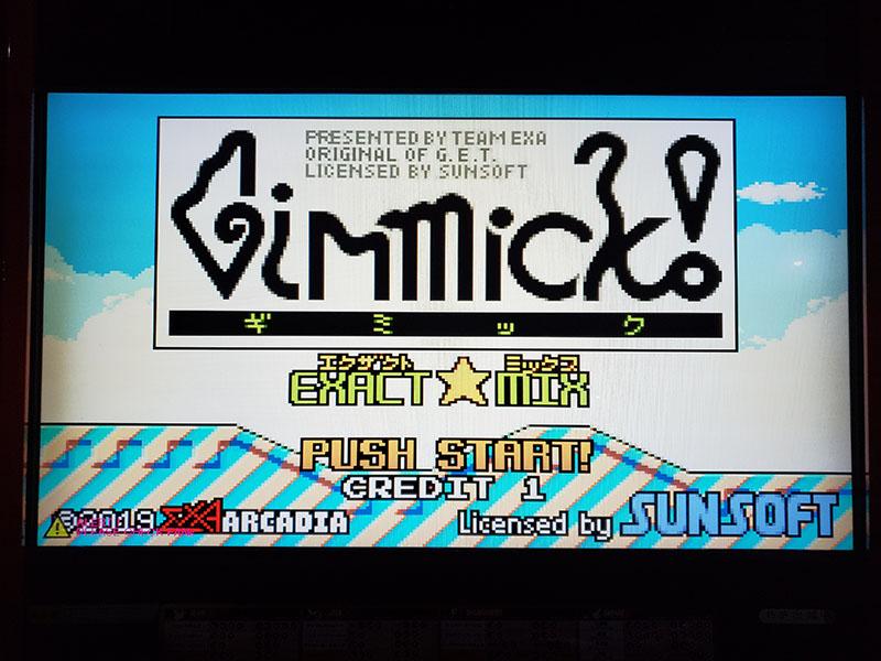 Gimmick! EXACT☆MIX Gim03