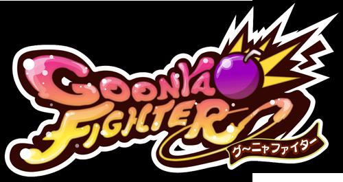 Goonya Fighter Goonya_logo