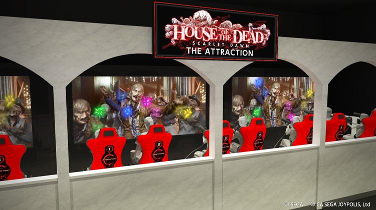 House of the Dead - Scarlet Dawn Hodjoy_04