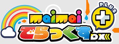 maimai Deluxe PLUS Maimaidxplus_logo