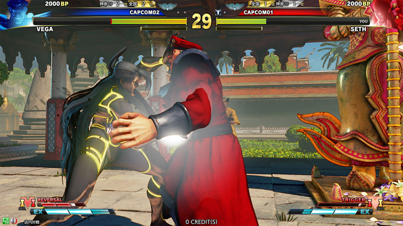 Street Fighter V Type Arcade Sfv_33