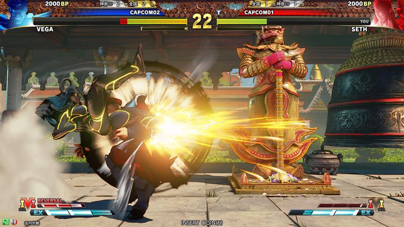 Street Fighter V Type Arcade Sfv_34