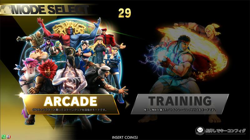Street Fighter V Type Arcade Sfv_39