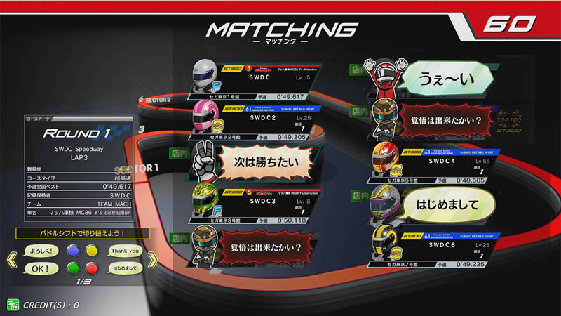 SEGA World Drivers Championship Swdc_53