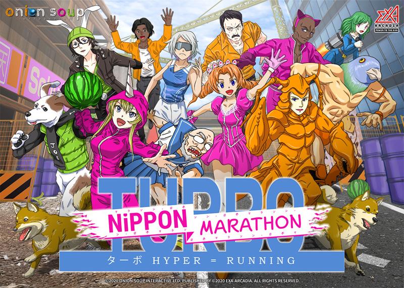 Nippon Marathon Turbo Soundtrack Nmt_05