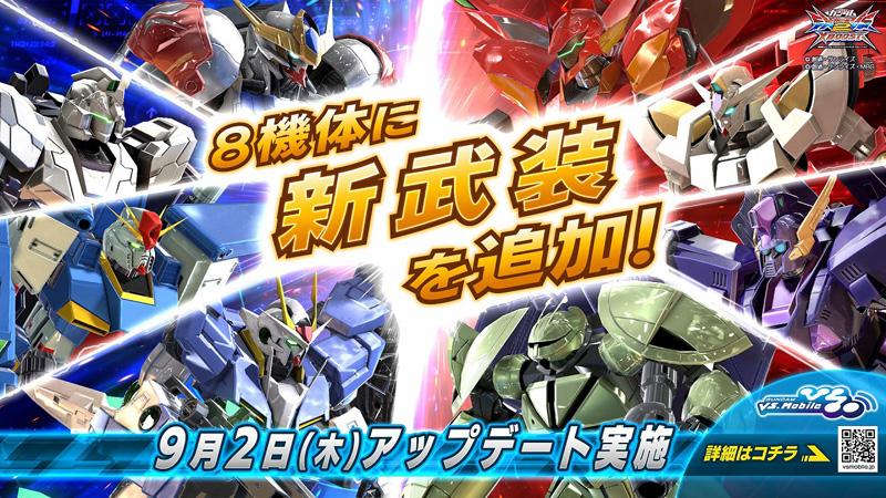 Mobile Suit Gundam Extreme Vs. 2 XBoost Exvs2xb_42