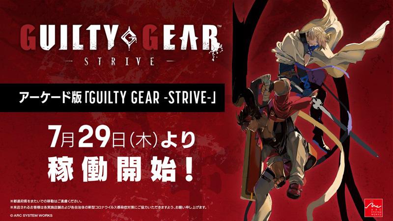 Guilty Gear -Strive- Ggst_47