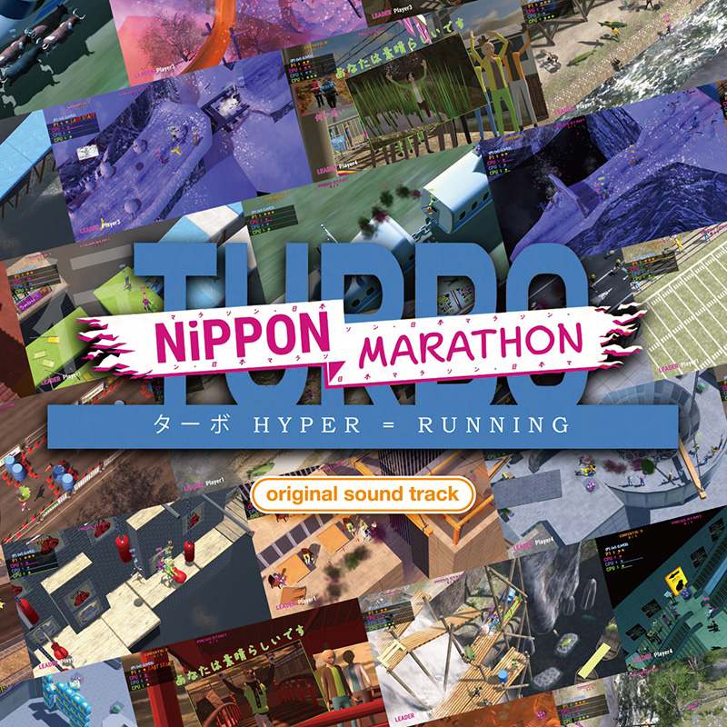 Nippon Marathon Turbo Soundtrack Nmtost