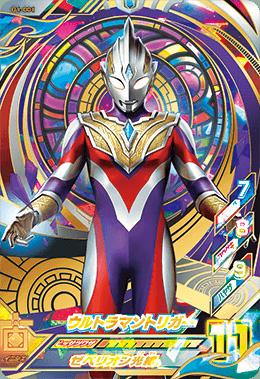 Ultraman Fusion Fight! Ultramanbg_02