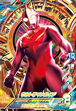 Ultraman Fusion Fight! Ultramanbg_03
