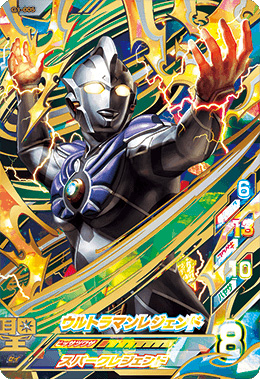 Ultraman Fusion Fight! Ultramanbg_06