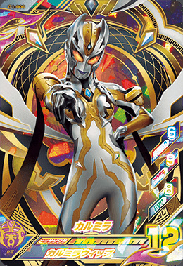 Ultraman Fusion Fight! Ultramanbg_07