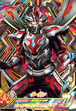 Ultraman Fusion Fight! Ultramanbg_08