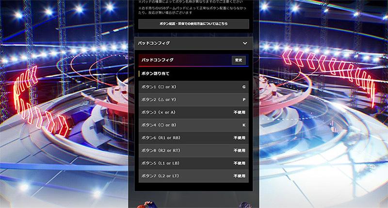 Virtua Fighter esports (VF: Ultimate Showdown) Vfesports_14